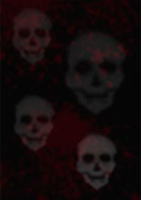 地下の悪夢